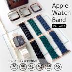 Apple Watch【カバーリングバンド】008