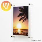 ショッピング写真 写真立て B5 フロート おしゃれ 壁掛け フォトフレーム アクリル『フォトフレーム(フロートタイプ)B5サイズ_UVカットクリアー』