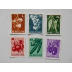 ブルガリア 切手 1958 野菜 1116