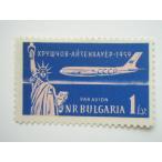 ブルガリア 切手 1959 アメリカ フルシチョフ アイゼンハワー 会談 1200