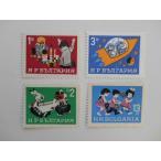 ブルガリア 切手 1966 子供 シリーズ 1704