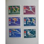 ブルガリア 切手 1971 第11回 冬季 五輪 札幌 オリンピック 1972 2190