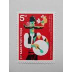 ブルガリア 切手 1984 第6回 共和国 芸術祭 3313