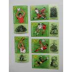 ブルガリアの切手(1986)・FIFAワールドカップ メキシコ大会'86 3510