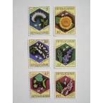 ブルガリア 切手 1987 蜂と蜜をもたらす花 3608