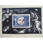 ブルガリアの切手(1988)・1963.11.16.ボストーク6号による女性飛行士ヴァレンティーナ・テレシコーワの宇宙飛行から25年 3704