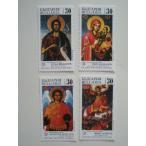 ブルガリア 切手 1989 世界 切手展 ブルガリア '89 バンスコ流派 イコン 3769