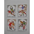 ブルガリア 切手 1989 FIFA ワールドカップ イタリア大会 '90 3813