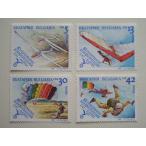 ブルガリア 切手 1989 第82回 FAI 国際航空連盟 全体会議 ヴァルナ 航空 スポーツ 3818