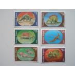 ブルガリア 切手 1990 先史時代 動物 3855