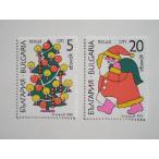ブルガリア 切手 1990 クリスマス '90 3893