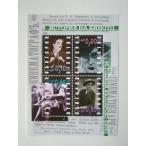ブルガリア 切手 2005 映画 歴史 ブルガリア映画 90年 4675
