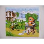 ブルガリア 切手 2011 ブルガリア 郵便 120年 4979