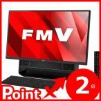 富士通 ESPRIMO FH90/B2 [Core i7-7700HQ/8GB/3TB/Blu-ray/Win10-H(64)/Office H&B Pre+365/27.0W] 《ブラック》 (FMVF90B2B)