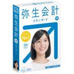 弥生 弥生会計18 スタンダード 消費税法改正対応 [Win/DVD] (YTAL0001)