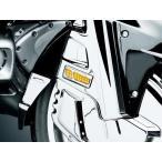 01-16 GL1800 ゴールドウイング用KURYAKYN(クリアキン)FRONT REFLECTOR