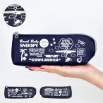 ポーチ ペンケース スヌーピー SNOOPY 筆箱 JOE COOL レディース メンズ 人気 合皮 PEANUTS メール便対応