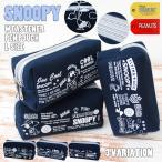 スヌーピー ロゴシリーズ Wファスナー 筆箱 メンズ レディース マウンテン アウトドア フェス キャンプ