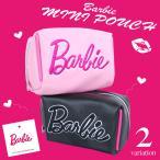 ポーチ バービー Barbie コスメポーチ 合成皮革 レディース 化粧ポーチ RCBB-006