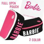 ペンケース Barbie フルオープンポーチ ペンポーチ 筆箱 ガーリー レディース ドット ピンク