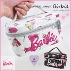 年末 セールコスメポーチ Barbie バニティーポーチ ポーチ ガーリー レディース 化粧ポーチ