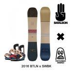 2016 BATALEON バタレオン スノーボード SNOWBOARD  151 + SWITCHBACK スイッチバック バインディングイン BINDING Mサイズ BTLNxSWBK SET