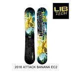 2016 LIB TECH リブテック スノーボード SNOWBOARD ATTACK BANANA 153