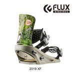 フラックス XF [2018-2019モデル]
