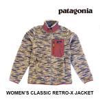 PATAGONIA パタゴニア クラシック レトロX レディース ジャケット WOMEN'S CLASSIC RETRO-X JACKET SDOT SPACE DYE: OATMEAL 23074