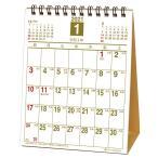【半額セール】2021年 フリースペース 卓上カレンダー(縦)ACL-562 アクティブコーポレーションより直送 ネコポス可