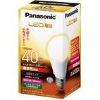 パナソニック LED電球 一般電球形 LDA5L-G/K40E/S/W 電球色相当 広配光タイプ 485lm