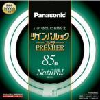Panasonic FHD85ENW L