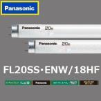 パルック プレミアム 蛍光灯 直管 スタータ形 FL20SSENW 18HF 1本入