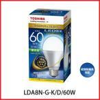 東芝 LED電球 LDA8N-G-K D 60W