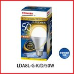 東芝 LED電球 LDA8L-G-K D 50W
