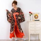 ゴージャスビジューロング着物ドレス 和柄 衣装 ダンス よさこい 花魁 コスプレ キャバドレス