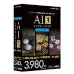 AI GOLD 3 コンプリートパック Windows 8.1対応版