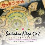 Samsara Naga 1&2 SOUNDTRACKS -サンサーラ・ナーガ1&2 サウンドトラックス-