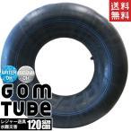 ゴムチューブ浮き輪/エアチューブ浮輪/特大タイヤチューブ業者用大きめサイズ
