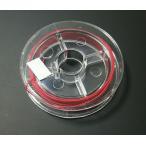 極細配線 直径0.6mm 1mから切り売り可能 赤、緑、黒、白色 模型に メール便発送可能