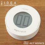 IDEA LABEL デジタルダイヤルタイマー イデアレーベル イデアインターナショナル キッチンタイマー