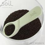 soil コチャサジ(茶さじ) ソイル 珪藻土 吸湿 石動 イスルギ 乾燥剤