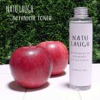 エイジングケアに◎りんご幹細胞エキス配合 ボタニカル 化粧水 150ml/NUTU LAUGH(ナチュラフ)【メール便不可】