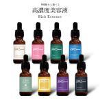 ピコモンテ スキンケア リッチ エッセンス 選べる4種類 美容液 ヒアルロン酸 プラセンタ ハトムギ ビタミンC 美容成分 定形外便送料無料