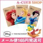 (THE FACE SHOP)ディズニー マスクシート(プリンセスシリーズ) 内容量:25g(リトルマーメイド アリエル