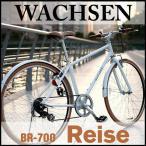 WACHSEN BR-700 Reise / ヴァクセン 700c アルミクロスバイク 6段変速 リーゼ