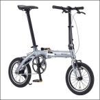 14インチ超軽量マグネシウムフォールディングバイク