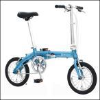 折り畳み自転車 RENAULT ULTRALIGHT8 14インチ AL折りたたみバイク ラグーンブルー  ルノー