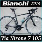 ビアンキ ロードバイク ヴィアニローネ 105 2019年モデル (マットブラック/ブラック) Bianchi VIA NIRONE 7 105