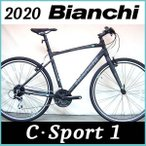 ビアンキ Bianchi クロスバイク C スポーツ1 2020年モデル (ブラック) Bianchi C・SPORT 1